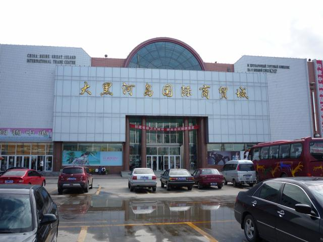 dongbei_123