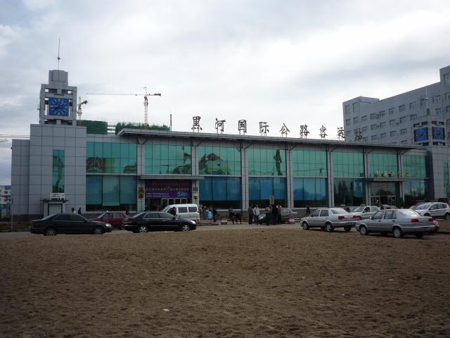 dongbei_129