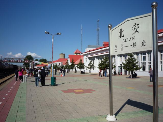 dongbei_138