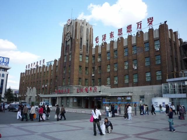 dongbei_141