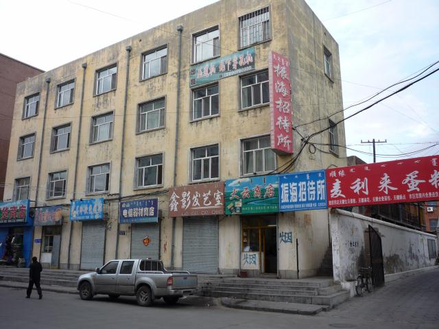 dongbei_197