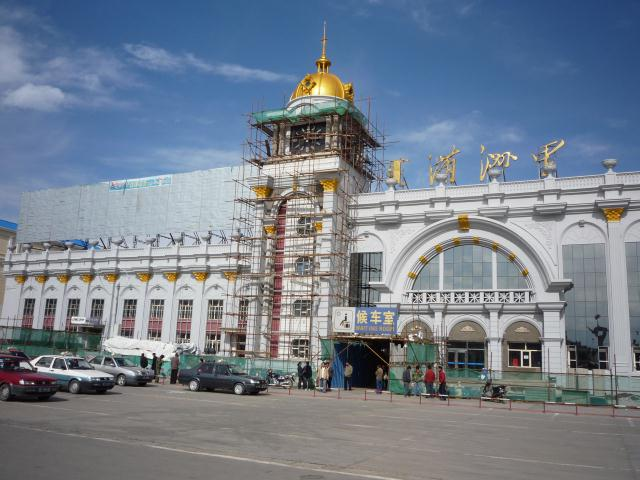 dongbei_223