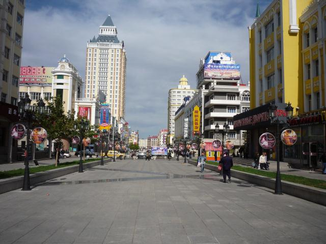 dongbei_226