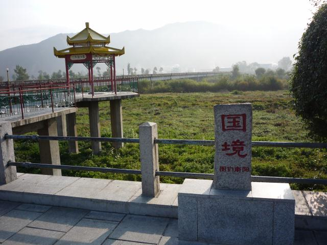 dongbei_274