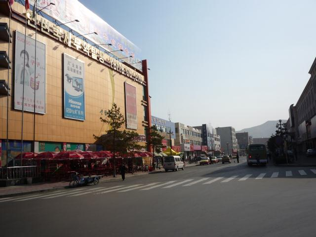 dongbei_280