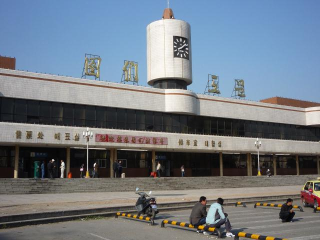 dongbei_282