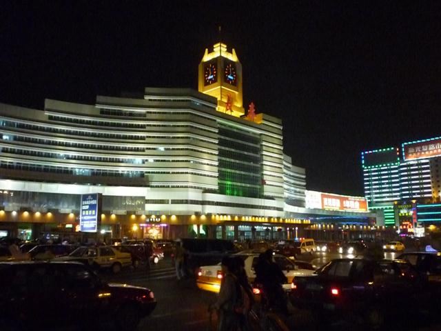dongbei_288