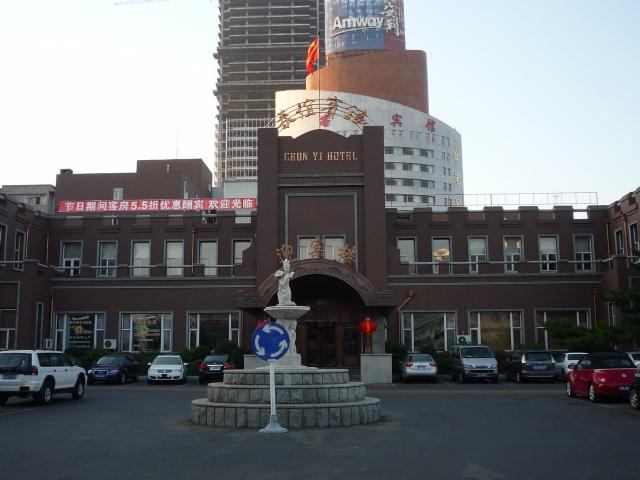 dongbei_290