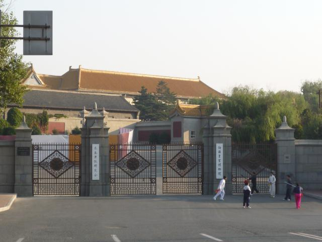 dongbei_291