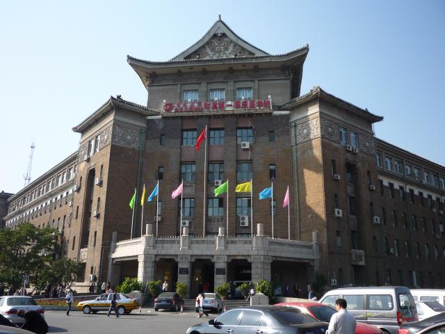 dongbei_299