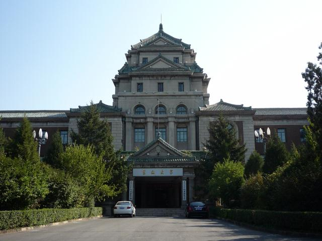 dongbei_300