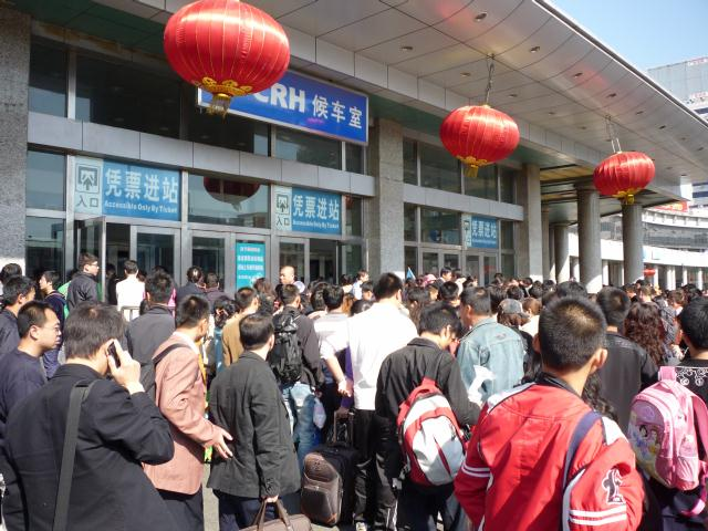 dongbei_312