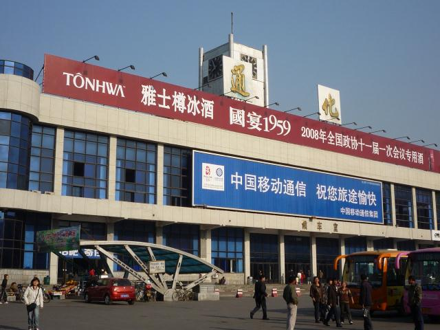 dongbei_317