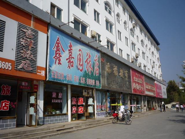dongbei_320
