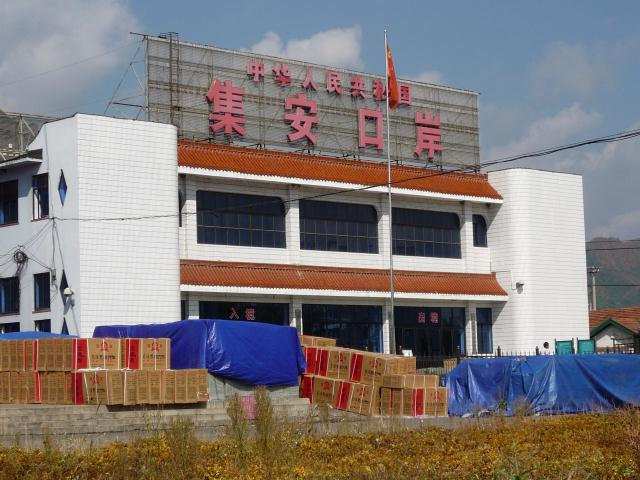 dongbei_335