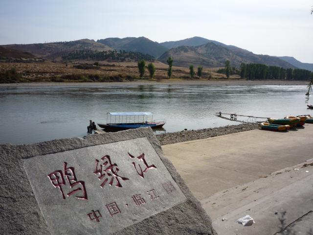 dongbei_355