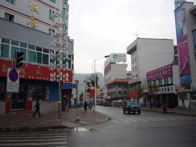 dongbei_365