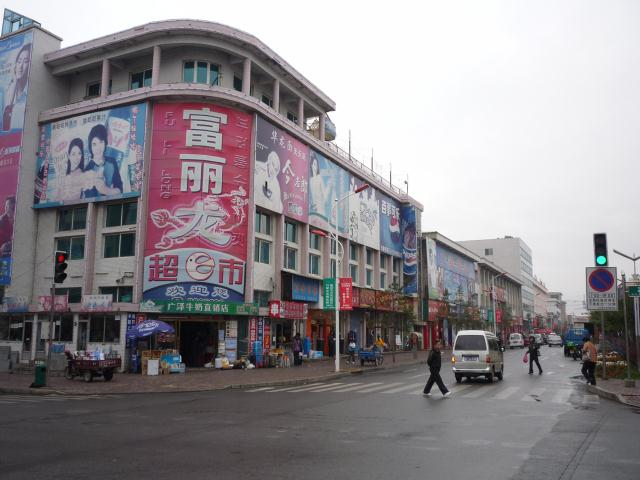 dongbei_366