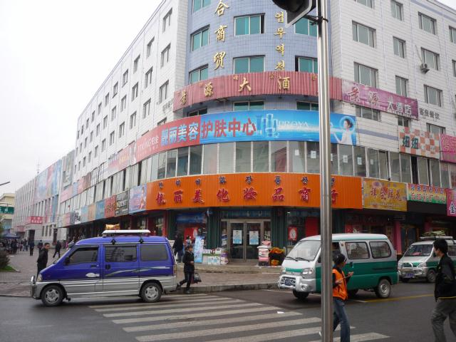 dongbei_367