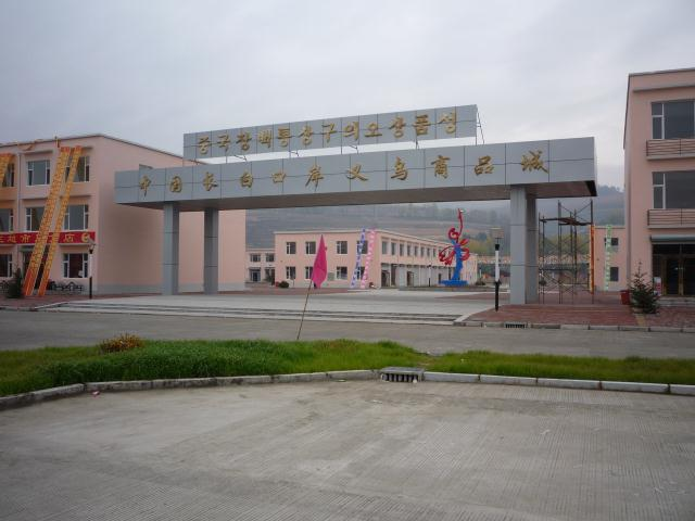 dongbei_375