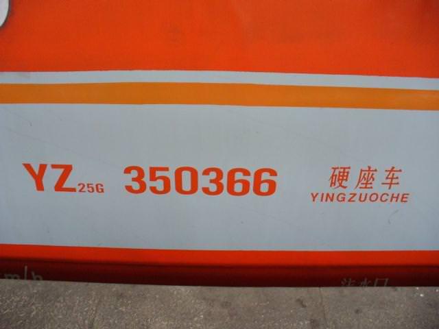 fujian027