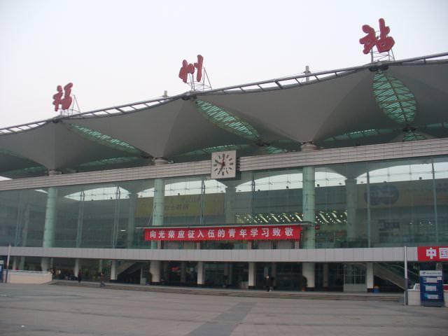 fujian035