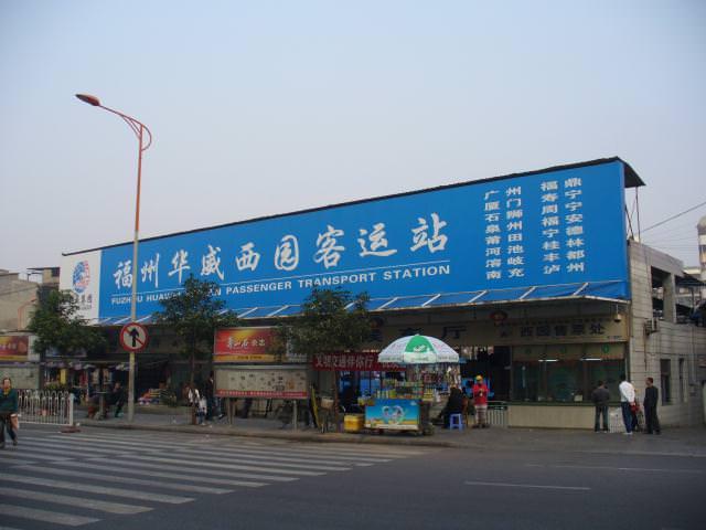 fujian044