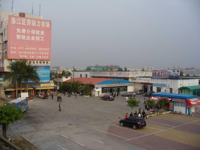 fujian084