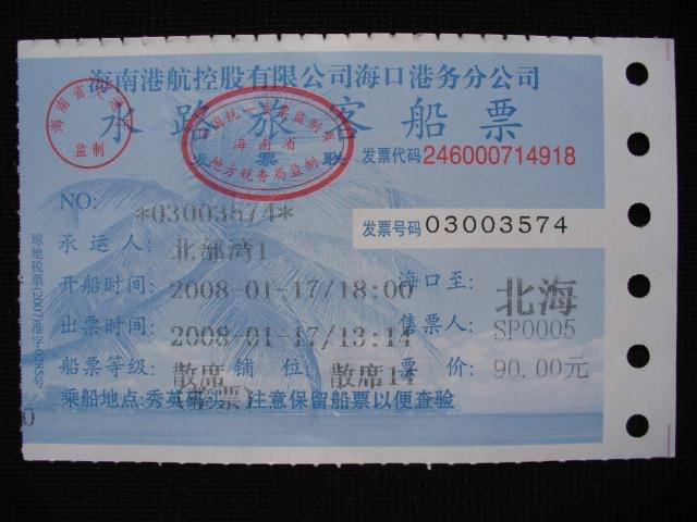 guangxi003