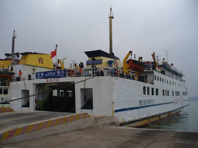 guangxi007