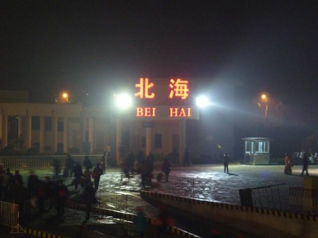 guangxi009