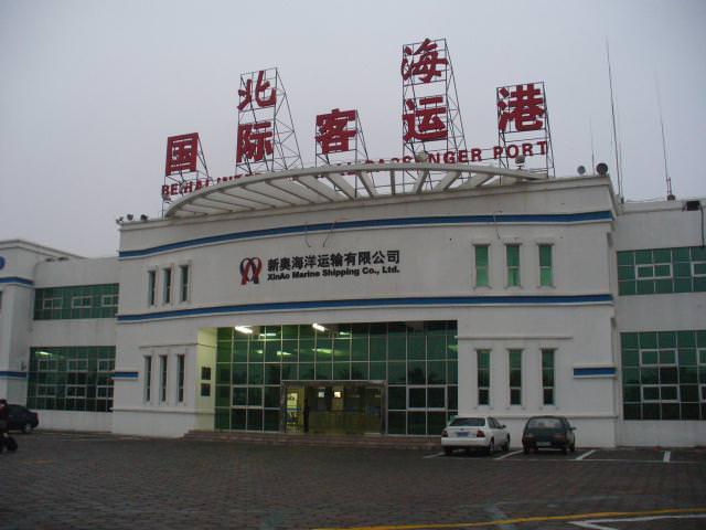 guangxi010