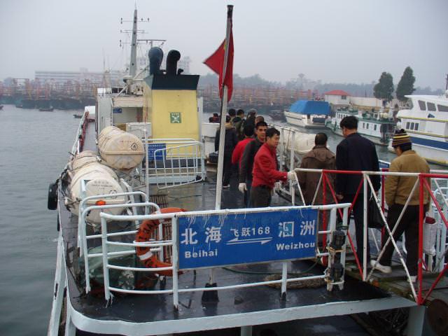 guangxi012