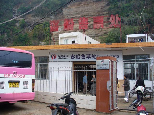 guangxi038