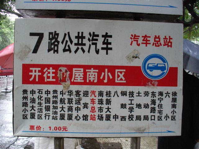 guangxi047