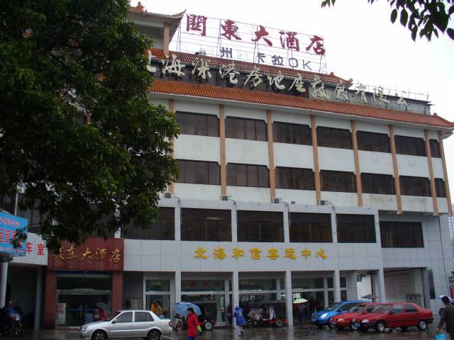 guangxi048