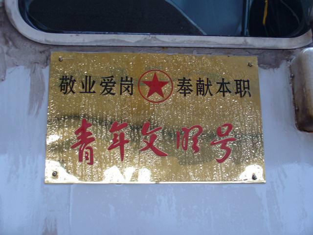 guangxi054