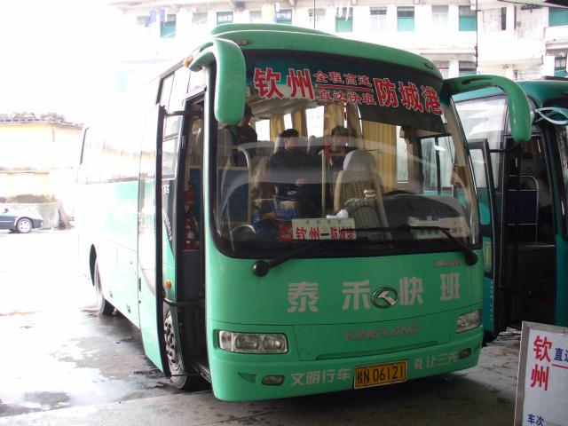 guangxi062