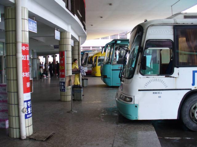 guangxi063