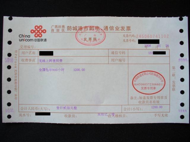 guangxi065