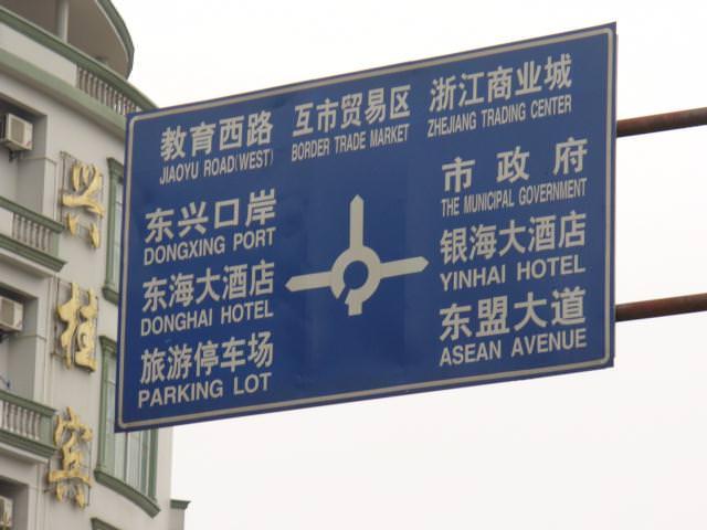 guangxi070