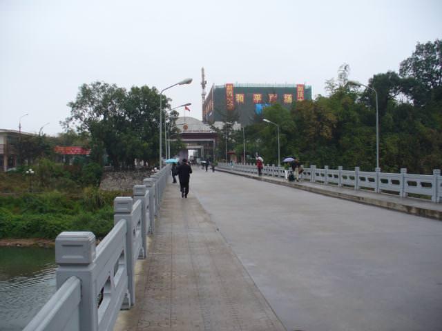 guangxi079