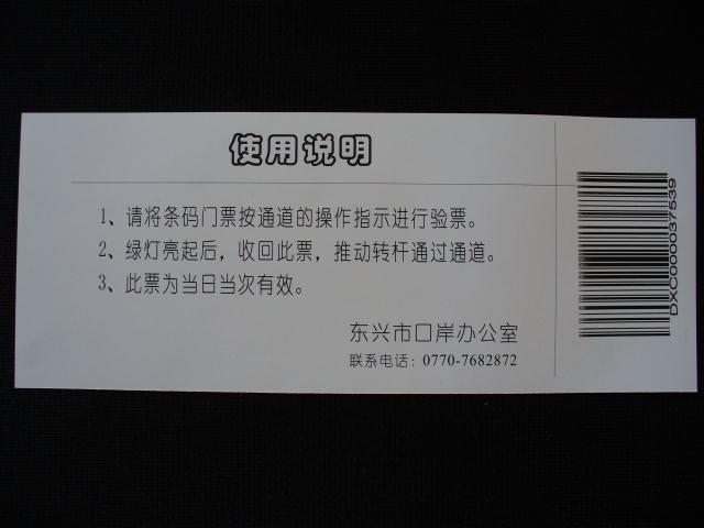 guangxi086
