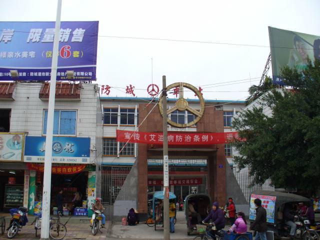 guangxi089