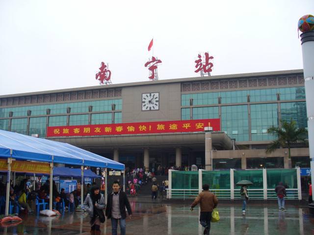 guangxi093
