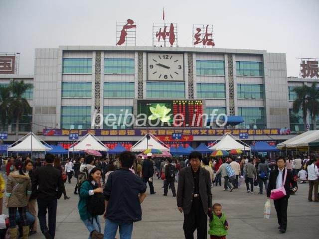 guangzhou02