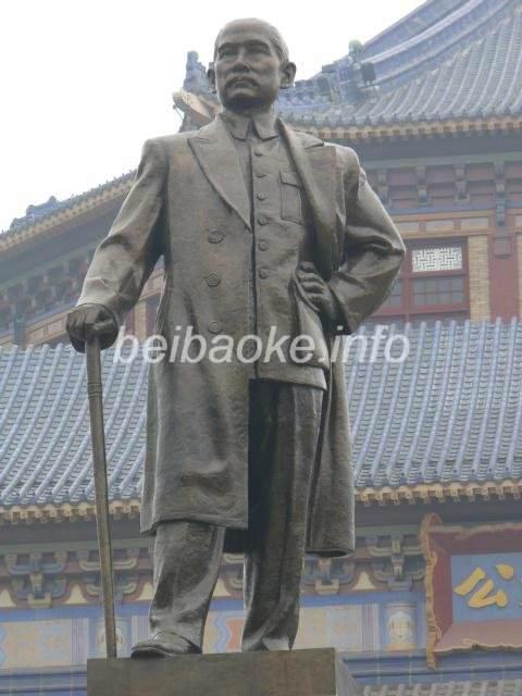 guangzhou12