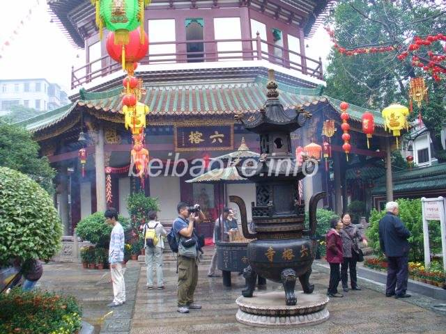 guangzhou18