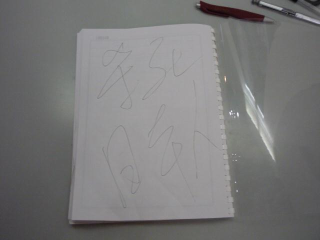 guizhou_026