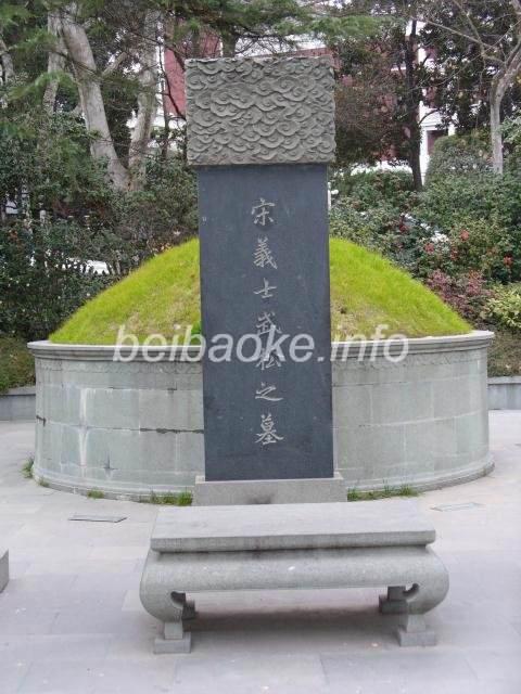 hangzhou04